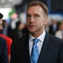 Игорь Шувалов: не нужно глубоко регулировать экосистему криптовалют