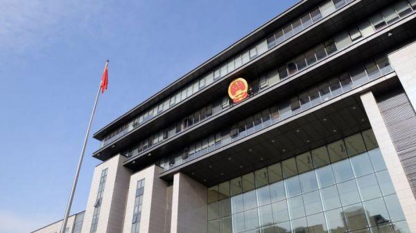 КРУ Китая намерено перевести хранение данных на блокчейн