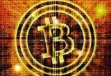 Bitcoin прогноз и аналитика BTC/USD на 3 мая 2018