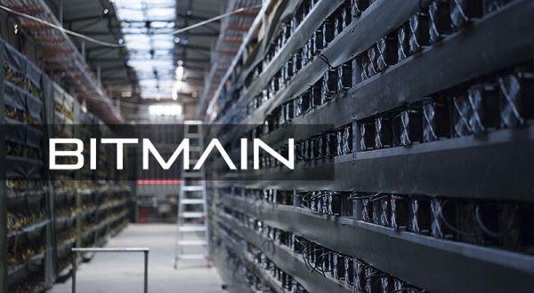 Bitmain ответила на обличительную статью Дэвида Ворика