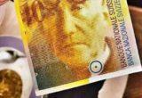 Доллар Франк прогноз USD/CHF на 20 июня 2018