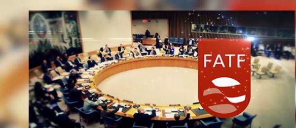 FATF планирует создать набор правил для работы криптовалютных бирж