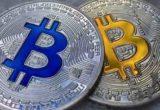 Bitcoin прогноз и аналитика BTC/USD на 9 июня 2018