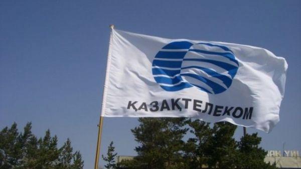 «Казахтелеком» вступит в Национальную ассоциацию блокчейна и криптотехнологий