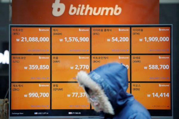 Биткоин дешевеет на фоне сохраняющихся опасений о безопасности криптовалют