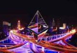 Ethereum Classic прогноз и аналитика на 26 июня 2018