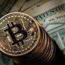 Bitcoin прогноз и аналитика BTC/USD на 12 июня 2018