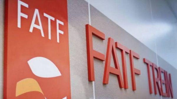 FATF намерена регулировать оборот криптовалют