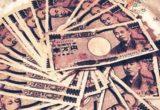 Доллар Иена прогноз и аналитика на 26 июля 2018