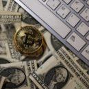 Повышение курсов криптовалют прекратилось: курс биткоина опустился ниже $7500
