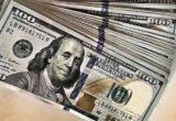 Курс Доллара прогноз на завтра 3 июля 2018