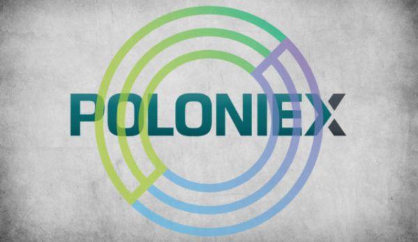 2 августа Poloniex произведет делистинг девяти токенов