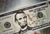 Курс Доллара прогноз USD/RUB на 17 июля 2018