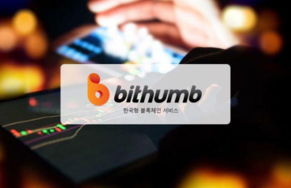 Bithumb возобновит операции с десятью криптовалютами