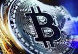 Bitcoin BTC/USD прогноз на сегодня 25 августа 2018