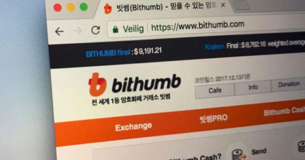 Биржа Bithumb может возобновить регистрацию новых аккаунтов