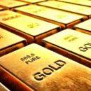 XAU/USD прогноз по Золоту на 23 августа 2018