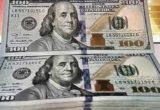 Курс Доллара прогноз на сегодня 21 августа 2018