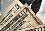Курс Доллара прогноз USD/RUB на 23 августа 2018
