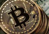 EOS прогноз и аналитика криптовалют на 17 августа 2018