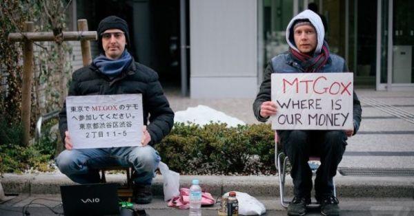 Стартовал процесс выплаты компенсаций пострадавшим клиентам MtGox