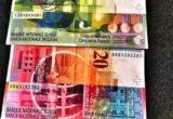 Доллар Франк прогноз USD/CHF на 20 — 24 августа 2018