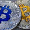Bitcoin BTC/USD прогноз на сегодня 18 августа 2018