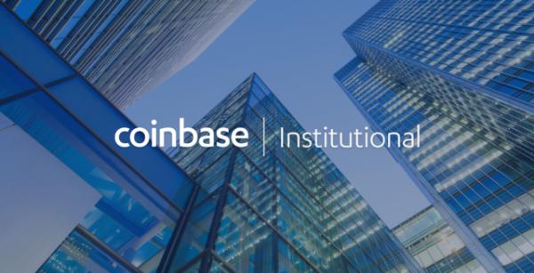 CEO Coinbase рассказал об основных принципах работы с институциональными инвесторами