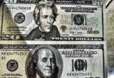 Курс Доллара прогноз на неделю 20 — 24 августа 2018