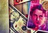 Доллар Франк прогноз USD/CHF на 24 августа 2018