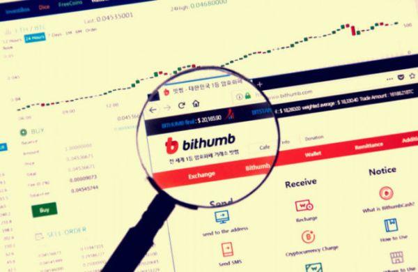 Bithumb временно остановила открытие новых виртуальных аккаунтов