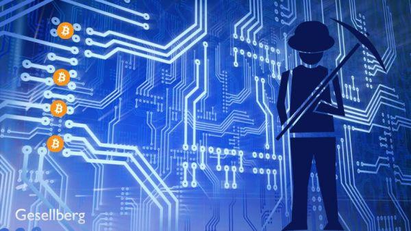 Новая операционная система обещает решить проблемы майнеров