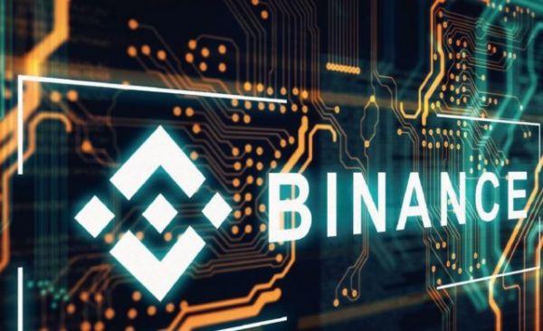 Криптовалюта GoChain стала победителем конкурса «монета месяца» на Binance