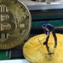 Bitcoin BTC/USD прогноз на сегодня 25 сентября 2018