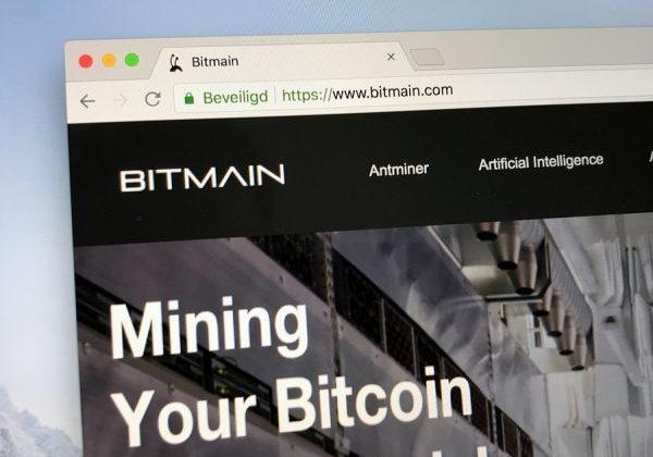 У майнинг-гиганта Bitmain появится конкурент в лице компании Bitewei
