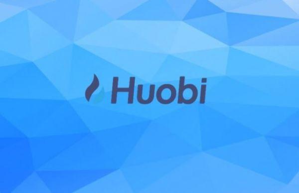 Торговая площадка HADAX 2.0 будет преобразована в Huobi NEXT