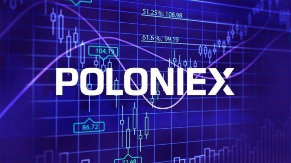 Криптобиржа Poloniex прекратит операции с малоизвестными монетами
