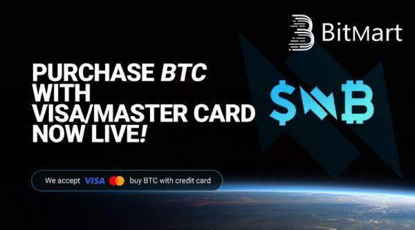 Купить биткоины через кредитную карту: BitMart поддерживает депозиты в фиате