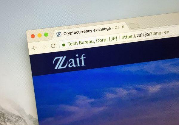 Оператор ограбленной на $60 млн. биржи Zaif уходит из криптовалютного бизнеса