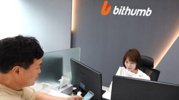 Bithumb запустит децентрализованную биржу