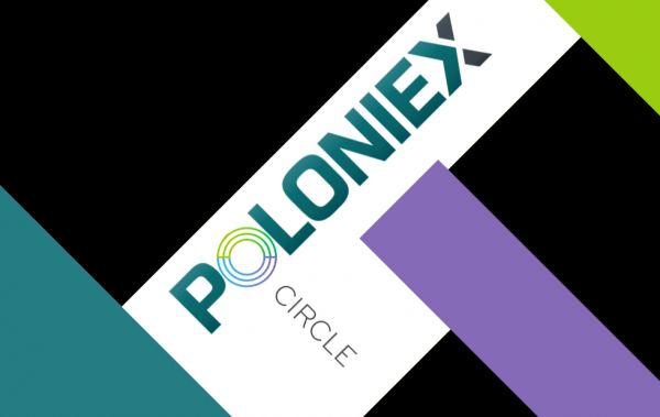 Мнение: Что побудило Poloniex внезапно отказаться от маржинальной торговли